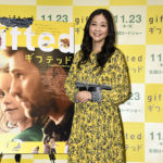 関根麻里登壇で!子育てエピソード映画『gifted/ギフテッド』公開直前イベント