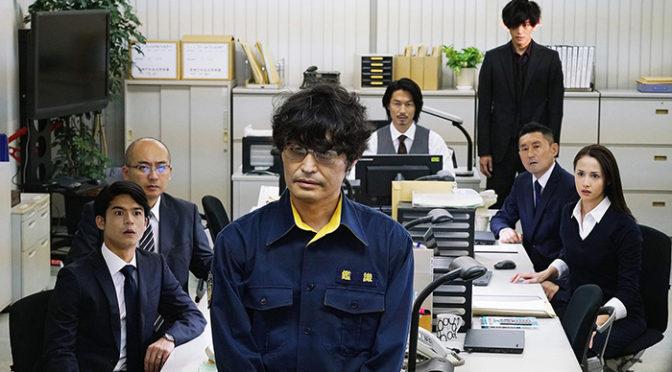 安田顕 衝撃場面写真解禁!ヤバい格好になってる!映画『不能犯』