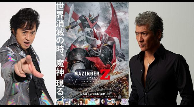 『劇場版 マジンガーZ / INFINITY』「アクション編」&「ドラマ編」のTVスポット到着!