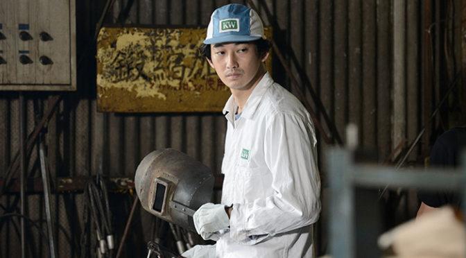 生田斗真 瑛太 瀬々敬久監督『友罪』ポスターと重厚な特報映像、解禁