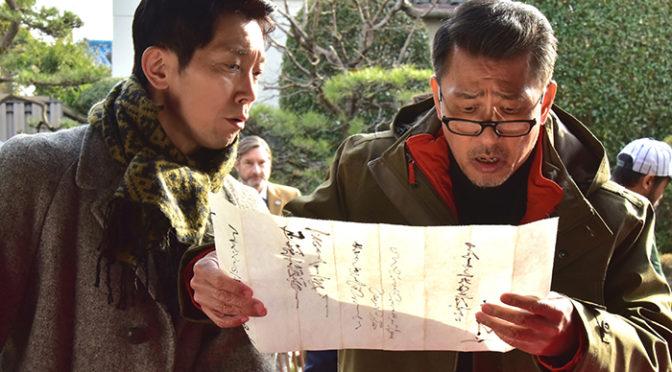映画『嘘八百』×堺市タイアップ映像が劇場で!