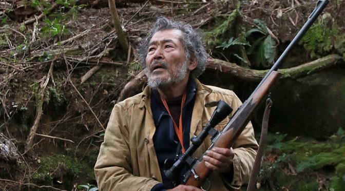 男一匹、ここに生きる:藤竜也『東の狼』ポスタビジュアル解禁