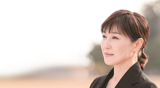 高島礼子3月14日登壇決定映画『おみおくり』完成披露上映会