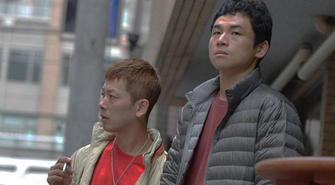春本雄二郎監督 『かぞくへ』公開日決定!予告編解禁!