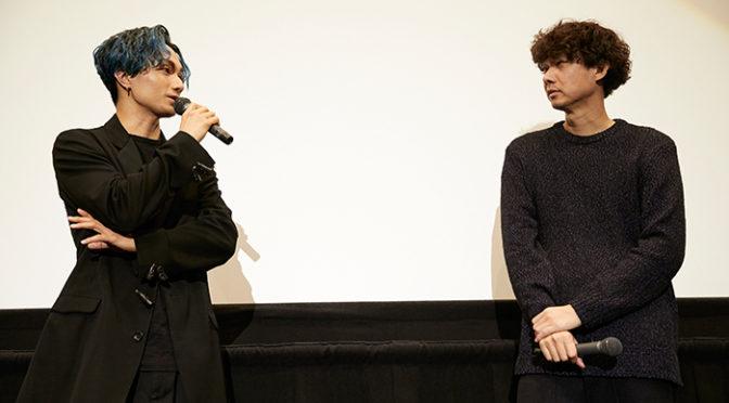 """松永大司監督、橘ケンチが大いに語った""""THE YELLOW MONKEY""""映画「オトトキ」イベント"""