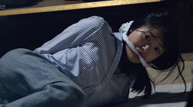 白石和彌監督『サニー/32』北原里英を拉致・監禁!場面写真解禁!