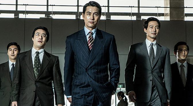 韓国映画賞を席巻!『ザ・キング』日本版ポスタービジュアル到着!