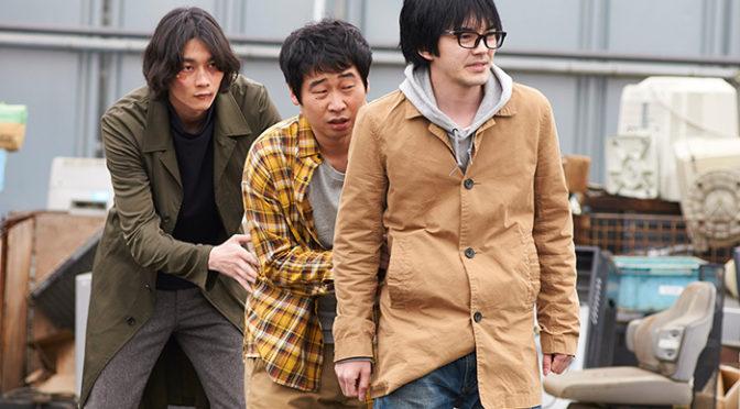 林遣都・栁俊太郎・前野朋哉が25歳の童貞を演じる『チェリーボーイズ』アホアホ予告編到着!