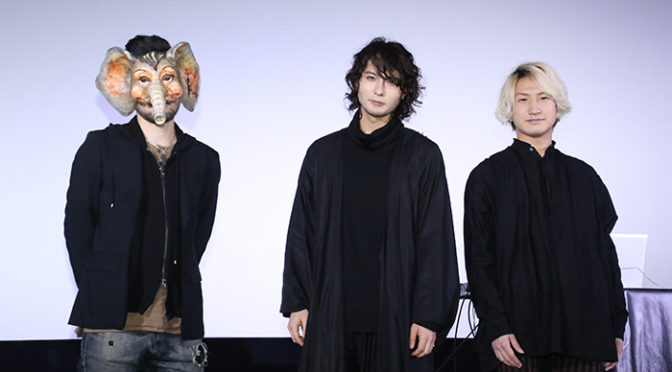 藤田玲 DUSTZ 主題歌を熱唱!『ボーダーライン』特別イベント!