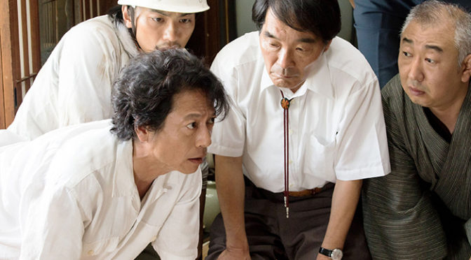 三上博史 出演発表!『モリのいる場所』山﨑さん、樹木さんとご一緒したかった