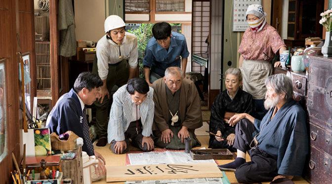 『モリのいる場所』加瀬亮、吉村界人、青木崇高 他出演者発表 コメント到着!