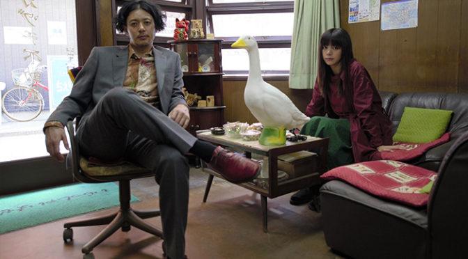 池田エライザ主演ハートフルなオカルトファンタジー映画「ルームロンダリング」情報解禁!