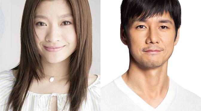 篠原涼子 x 西島秀俊 初共演「人魚の眠る家」映画製作発表!コメントあり