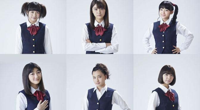 工藤美桜、天木じゅんら『咲-Saki-阿知賀編 episode of side-A』晩成高校メンバーのキャストに