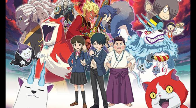 『映画 妖怪ウォッチ シャドウサイド 鬼王の復活』Yahoo!映画 ユーザーレビュー第1位獲得!