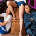 谷崎潤一郎『富美子の足』をウエダアツシ監督が現代劇に昇華 予告到着!
