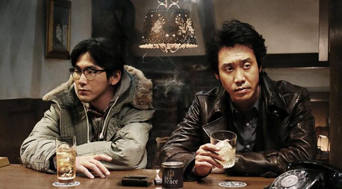 本日公開『探偵はBARにいる3』4年の時を経て、ついにススキノに帰って来た!