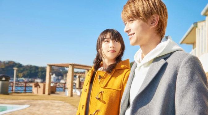 桜井日奈子と吉沢亮 二人なオフショット!映画『ママレ―ド・ボーイ』