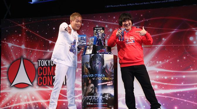 岡崎体育 東京コミコンでトランスフォーマーイメージソング初披露!じゅんいちダビッドソンとの対決も。