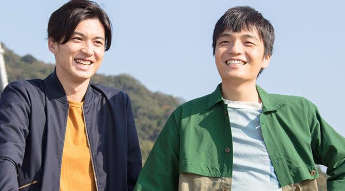 ロードバイクの青春!荒井敦史  岡山天音W主演『神さまの轍』公開日決定!特報到着!