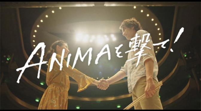 『ANIMAを撃て!』地元MOVIX川口にて服部彩加、小柳友 登壇公開記念舞台挨拶決定!