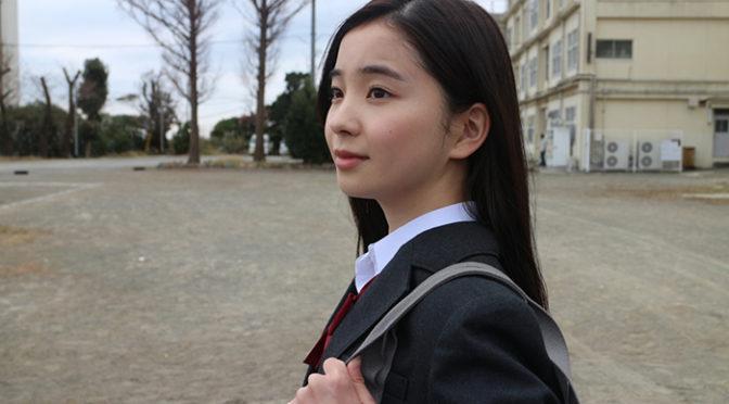 CDTVスペシャルドラマに出演の福地桃子が気になる!あなたに