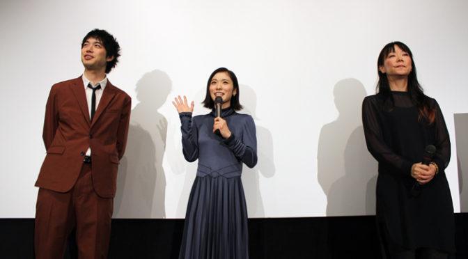 「勝手にふるえてろ」松岡茉優 大ヒット御礼イベントで海外映画祭出品発表!