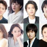 小松菜奈、大泉洋『恋は雨上がりのように』新キャスト発表!戸次重幸、清野菜名・・・