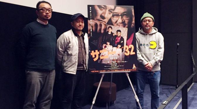 白石和彌監督、次回作に『ゴジラ』をと野望明かす!
