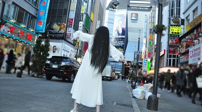 歌舞伎町に最恐ヒロイン・貞子降臨!遂に首都・東京から『ザ・リング/リバース』呪いを拡散!