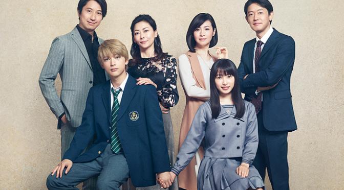 桜井日奈子 × 吉沢亮 W主演映画『ママレード・ボーイ』GReeeeNが歌う主題歌MV完成!