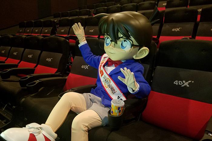 コナン君が体験!「名探偵コナン」史上初アトラクション型4D上映