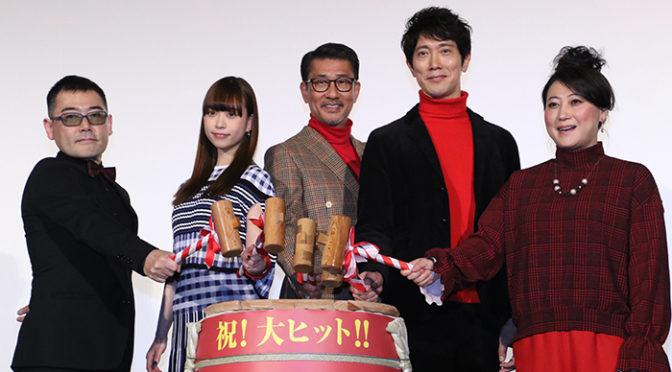 『嘘八百』新年初笑い!中井貴一、佐々木蔵之介、友近、森川葵、武正晴監督で鏡開き!