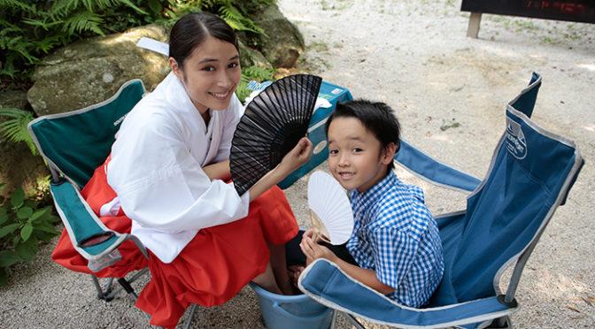 「巫⼥っちゃけん。」広瀬アリスと山口太幹の撮影合間のオフショット到着!