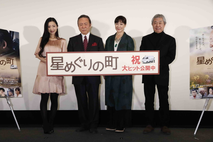 小林稔侍男泣き!56年目にして初主演『星めぐりの町』公開初日舞台挨拶