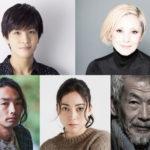 映画『Vision』新たなキャスト解禁 岩田剛典ロングコメント到着!