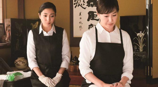 女納棺師を高島礼子主演で『おみおくり』WEBにて映像初解禁!