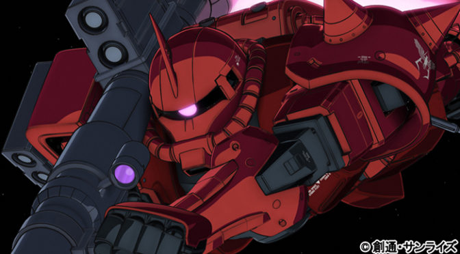 映画『機動戦士ガンダム THE ORIGIN 誕生 赤い彗星』最新予告第2弾解禁