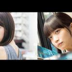 深川麻衣、山下健二郎が生出演!永島聖羅MCのLINE LIVE決定!