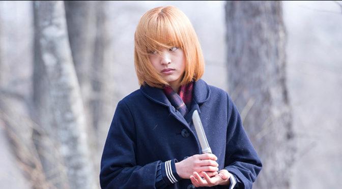 小黒妙子役は大谷凜香!人生初のブリーチで役作り「ミスミソウ」