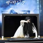 貞子がヨドバシ梅田に『ザ・リング/リバース』公開記念 スマホを使って自撮りも披露!!