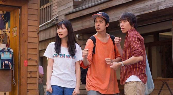 映画『台湾より愛をこめて』Ms.OOJA主題歌・予告編解禁