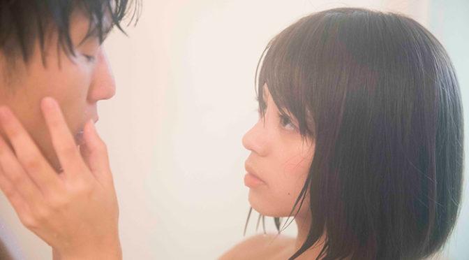 吉崎綾 柳いろは 髙尾勇次 でセクシー・ラブコメ「天使じゃないッ!」初の実写映画化!