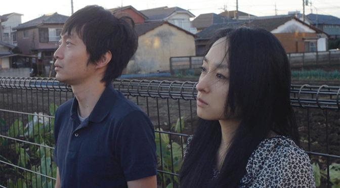 木村文洋監督最新作『息衝く(いきづく)』公開日決定 予告編&メインビジュアル解禁