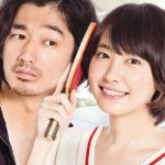 新垣結衣×瑛太W主演『ミックス。』が5月2日待望のBlu-ray & DVDで発売決定!