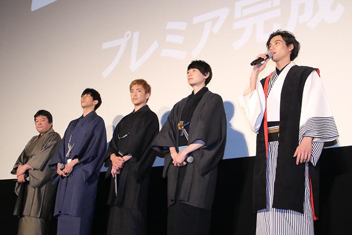 福士蒼汰、中山優馬、古川雄輝 らが好きなキャラを発表!「曇天に笑う」完成披露試写会