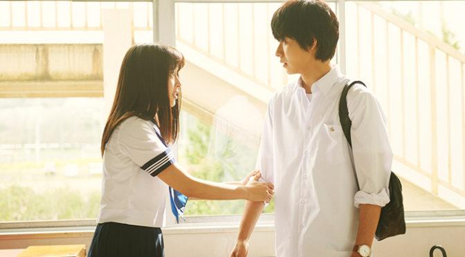 山﨑賢人×広瀬アリス主演映画『氷菓』ブルーレイ・DVD発売決定!