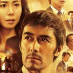 映画『祈りの幕が下りる時』日本橋めぐりスタンプラリーキャンペーン開催!