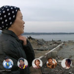 東日本大震災ので壊滅した小さな漁村ドキュメンタリー『願いと揺らぎ』予告