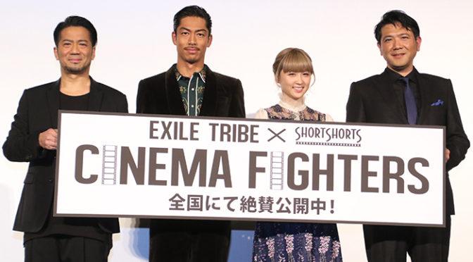 Dream Ami 今日から女優!宣言『CINEMA FIGHTERS』初日舞台挨拶で